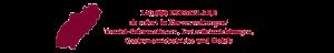 """Silhouette Schwäbische Alb und Schriftzug """"140.000 Exemplare ab sofort in Kurverwaltungen, Tourist-Informationen, Freizeiteinrichtungen, Gastronomiebetriebe und Hotels"""""""